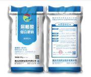 谷保庄园牌29%(14-6-9)腐植酸复合肥料:湖北庄园肥业股份有限公司