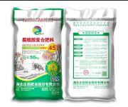 谷保庄园牌45%(20-12-13)腐植酸复合肥料:湖北庄园肥业股份有限公司
