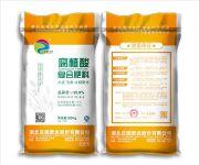 谷保庄园牌35%(22-8-5)腐植酸复合肥料:湖北庄园肥业股份有限公司