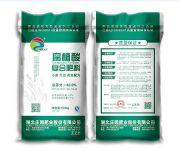 谷保庄园牌43%(20-15-8)腐植酸复合肥料:湖北庄园肥业股份有限公司