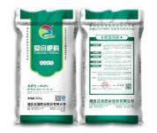 谷保庄园牌45%(15-15-15)复合肥料-纯硫酸钾:湖北庄园肥业股份有限公司