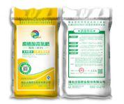 谷保庄园牌28%腐植酸高氮肥:湖北庄园肥业股份有限公司