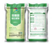 谷保庄园牌25%(12-5-8)腐植酸复合肥料:湖北庄园肥业股份有限公司