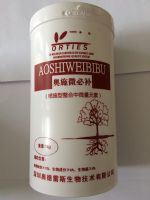 微必补叶面肥:深圳奥德雷斯生物技术有限公司